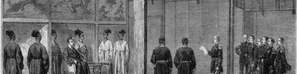 明治天皇による顧問団の歓迎式、1872年
