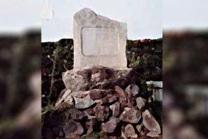 溺死者の碑(大乗寺)