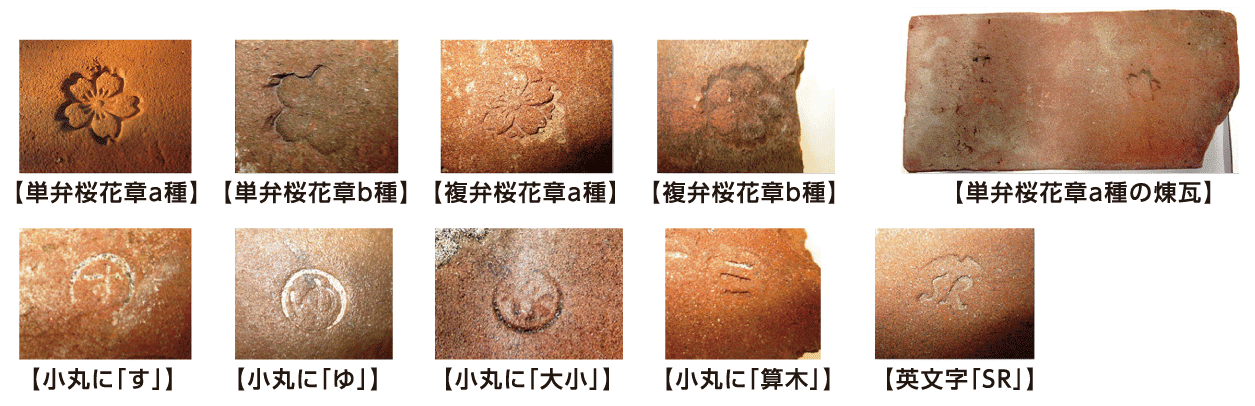 第二海堡における煉瓦の刻印